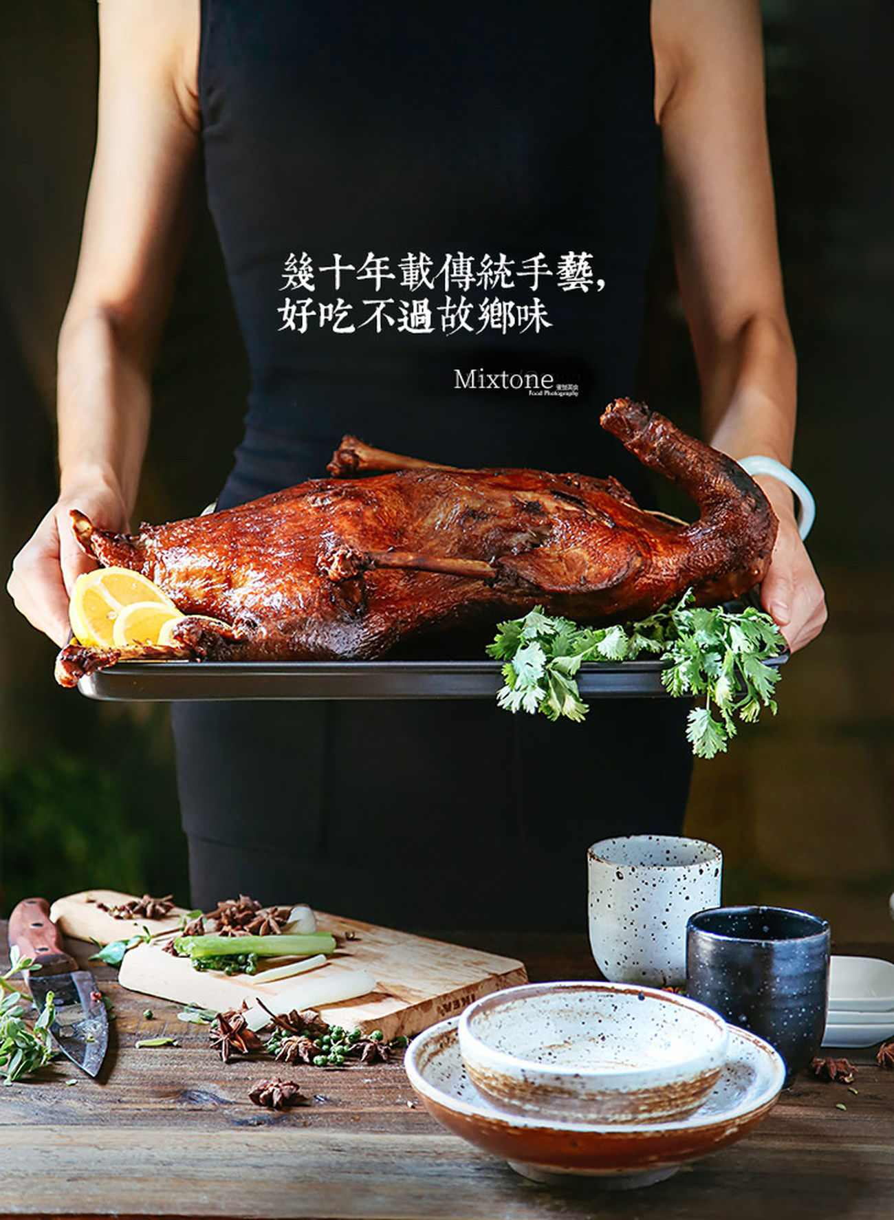 Spiced goose There are three decades of history of the traditional production of the bittern, a taste of homesickness Adult Close-up Day Food Food And Drink Freshness Holding Human Body Part Human Hand Indoors  One Person People Plate Real People Women