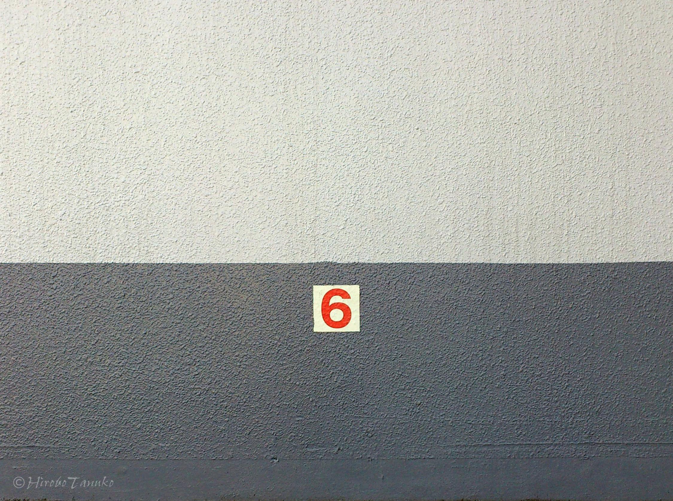 6 Numbers Wall Minimalism Supernormal Negative Space