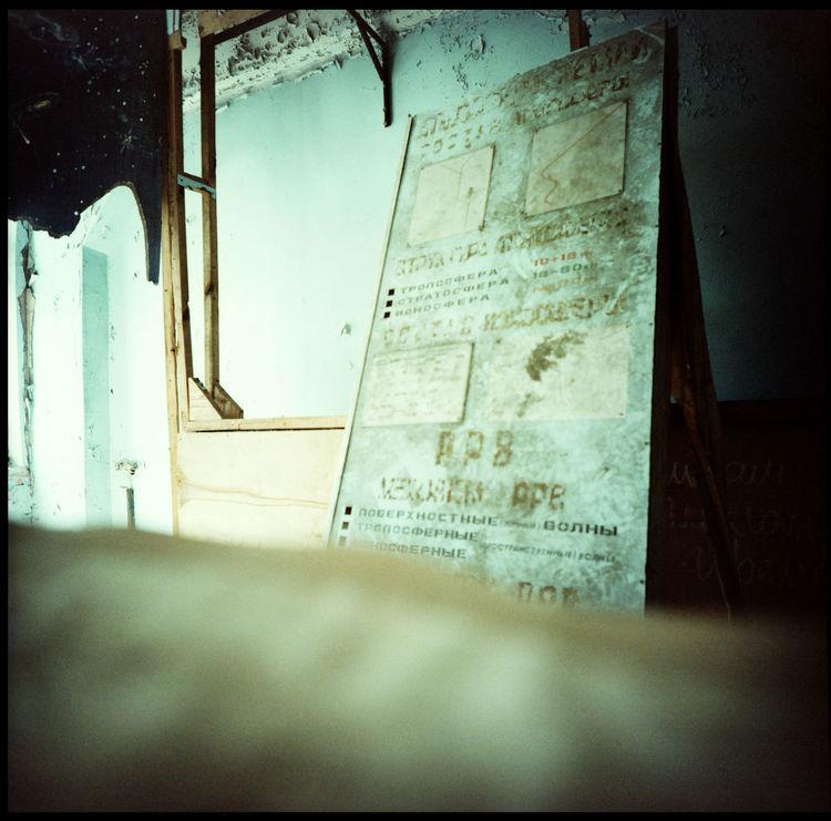 Within DUGA III and a school in Chernobyl Abandoned Abandoned Buildings Abandoned Horse Vault Abandoned Military Base Adventure Analogue Photography Antenna Chernobyl Chernobyl Catastrophe Chernobyl Exclusion Zone Chernobyl Zone Cold War Decay DUGA III Lomography Radioactive Rocket Defense System Rocket Science Rockets Soviet Union Super Power The World Travel Ukraine Xpro