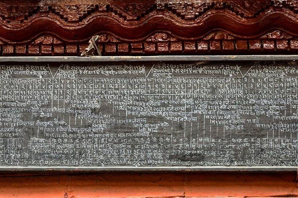 A Buddhist calendar at a temple in Kathmandu. Kathmandu Nepal Calendar Buddhism Buddhist Instapic Instatravel Instaphoto Instapicture Instalike Travelasia ASIA Travelphotography Travelgram Travel Travelling Travellingram Traveller Solotravel Backpacking