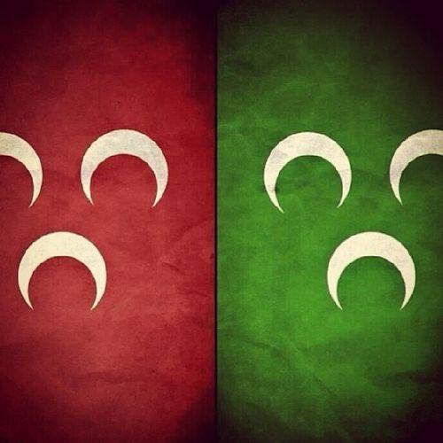 Uchilal MHP Bozkurt Mutluluk samimiyet vatanvemilletsevgisi huzur ask üçnokta :)