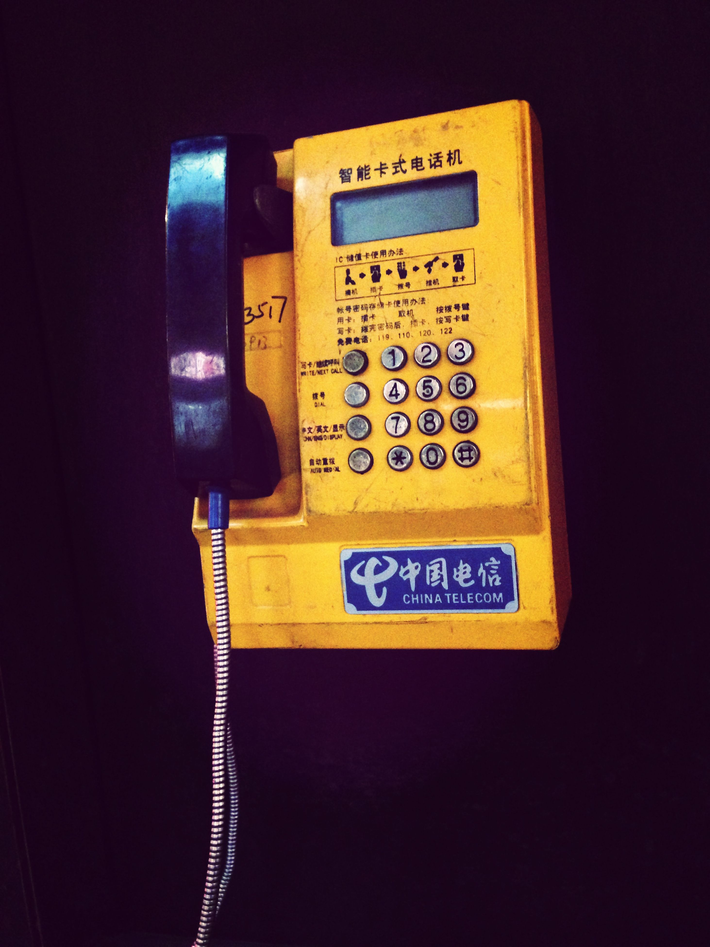 communication, text, western script, indoors, technology, number, yellow, close-up, guidance, non-western script, information sign, information, connection, illuminated, capital letter, sign, no people, control, direction, convenience