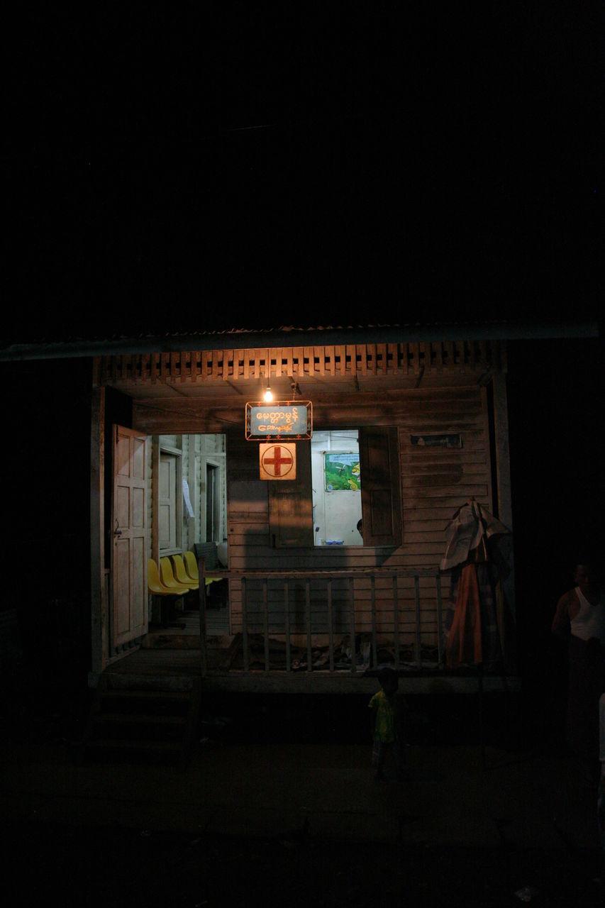 night, illuminated, architecture, dark, indoors, built structure, no people