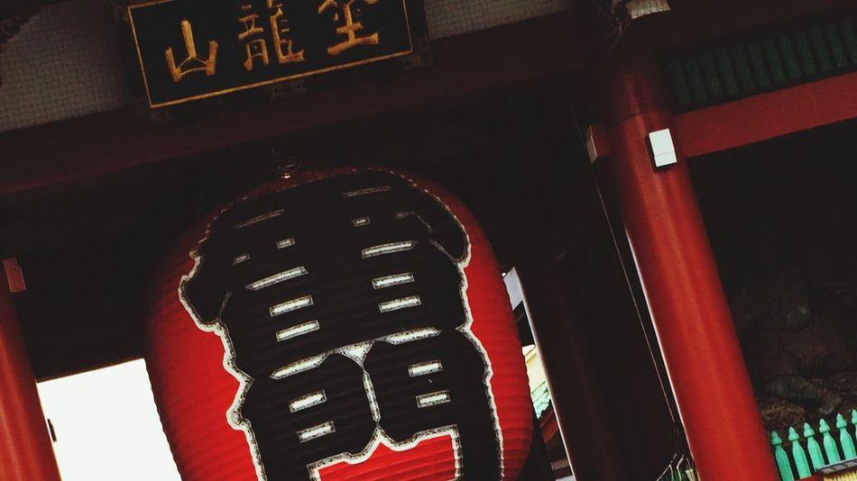 浅草寺 AsakusaTemple Architecture Temple Asakusa,tokyo,japan お盆 Getting Inspired Holidays