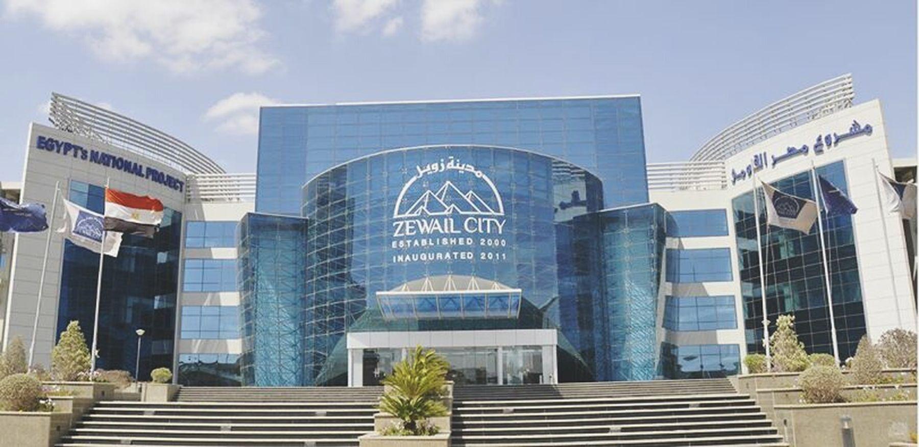 Zewail_city Zewail Dream Creative my Future University Egypt Science