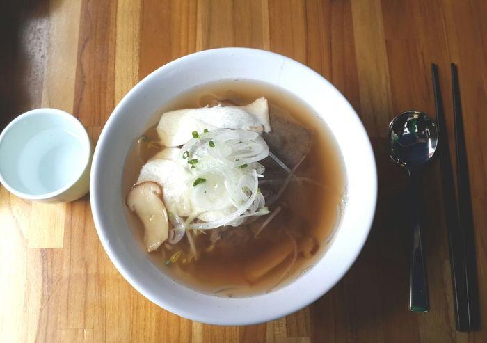자연송이쌀국수~ Yam Yam Weekend Rice Noodle  Enjoying Life
