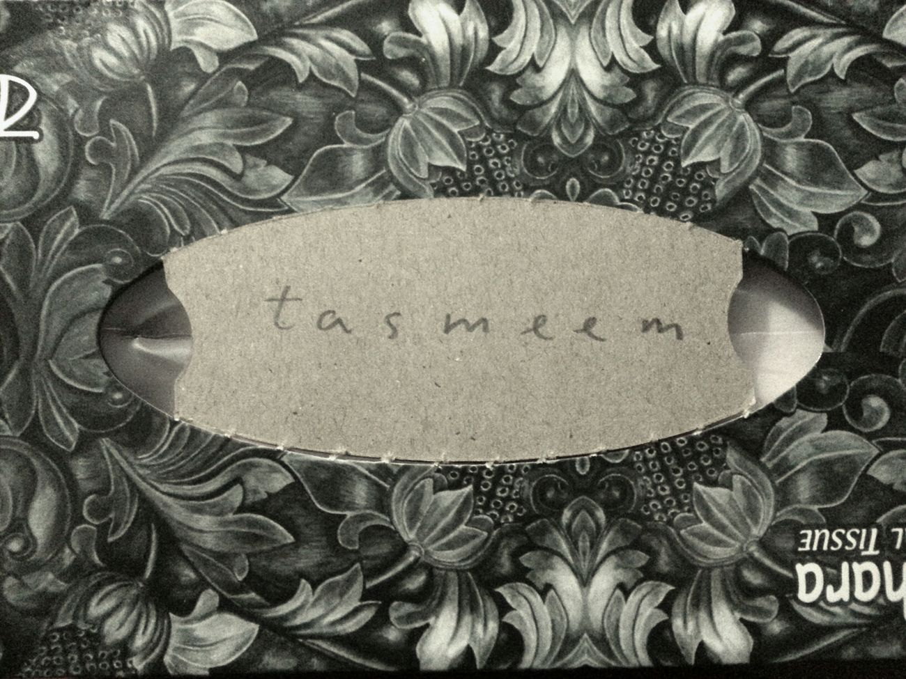 baba loves Tasmeem shob cheye beshi