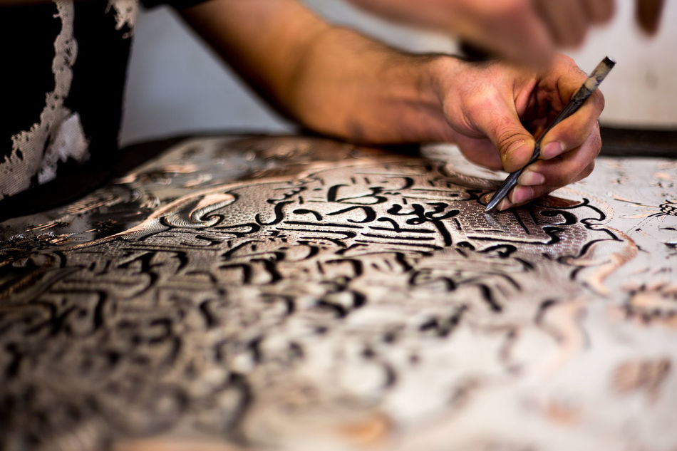 Craft Detail Engraving Farsî Hands Iran Metal Work Middle East Persia Shīrāz