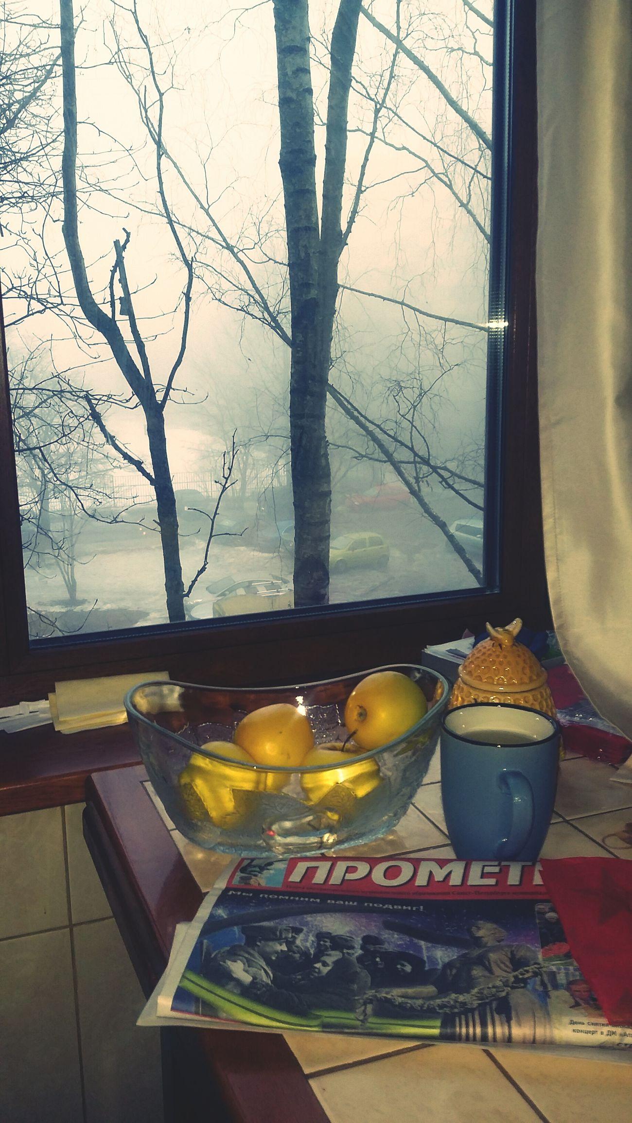 Ольги Форш. Good morning Russia.