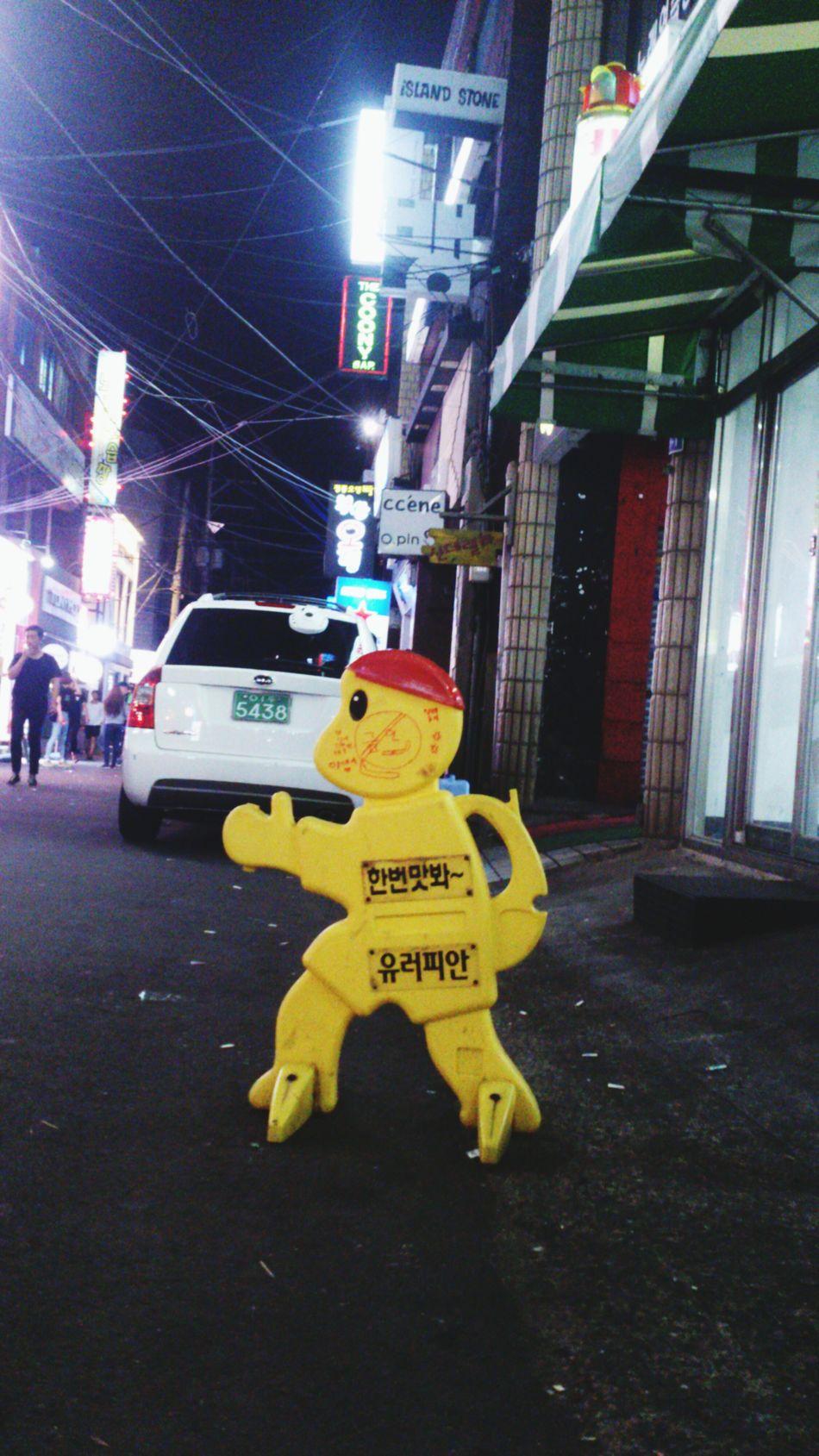 JEJU ISLAND  Streetstyle YellowMan