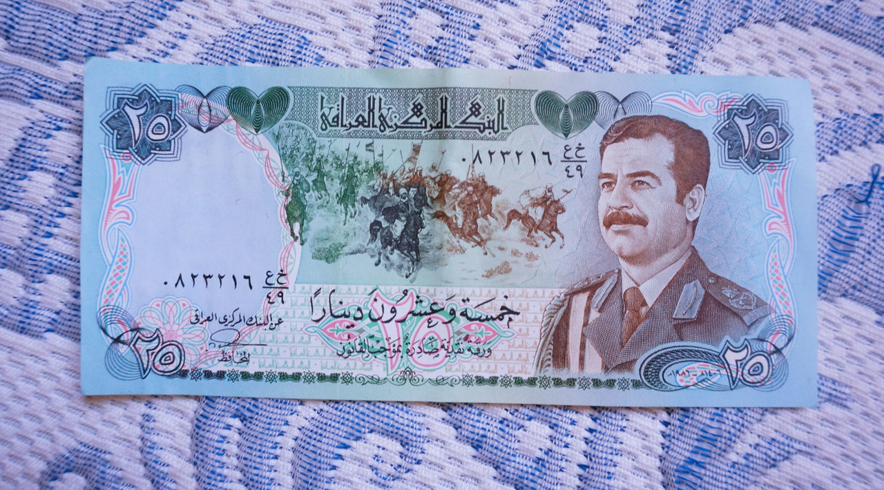 This Iraqi  Banknote is now a piece of History 💸🍃 Paper Currency Paper Money Iraq Central Bank Men Portrait Saddam Saddam Hussein Fallen Regim Arab Spring Middle East Money Power Conflict Tension Gulf War Dinar Yesterday Gone With The Wind Historical Piece Piece Of History History Through The Lens