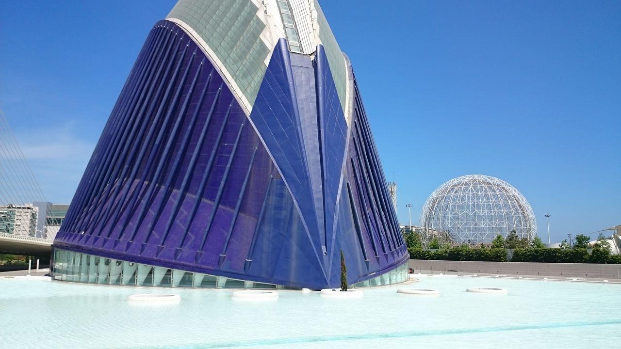 València SPAIN Alian Building
