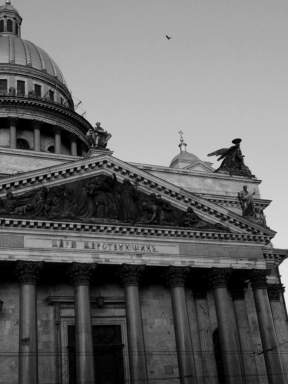 Architecture Built Structure Building Exterior Dome Government Clear Sky Architectural Column Low Angle View No People City Outdoors Tourism Sky History Travel Destinations Day Pediment Saint Petersburg IPhoneography Welcome To Black EyeEm Best Edit Saint Isaac's Cathedral EyeEmNewHere