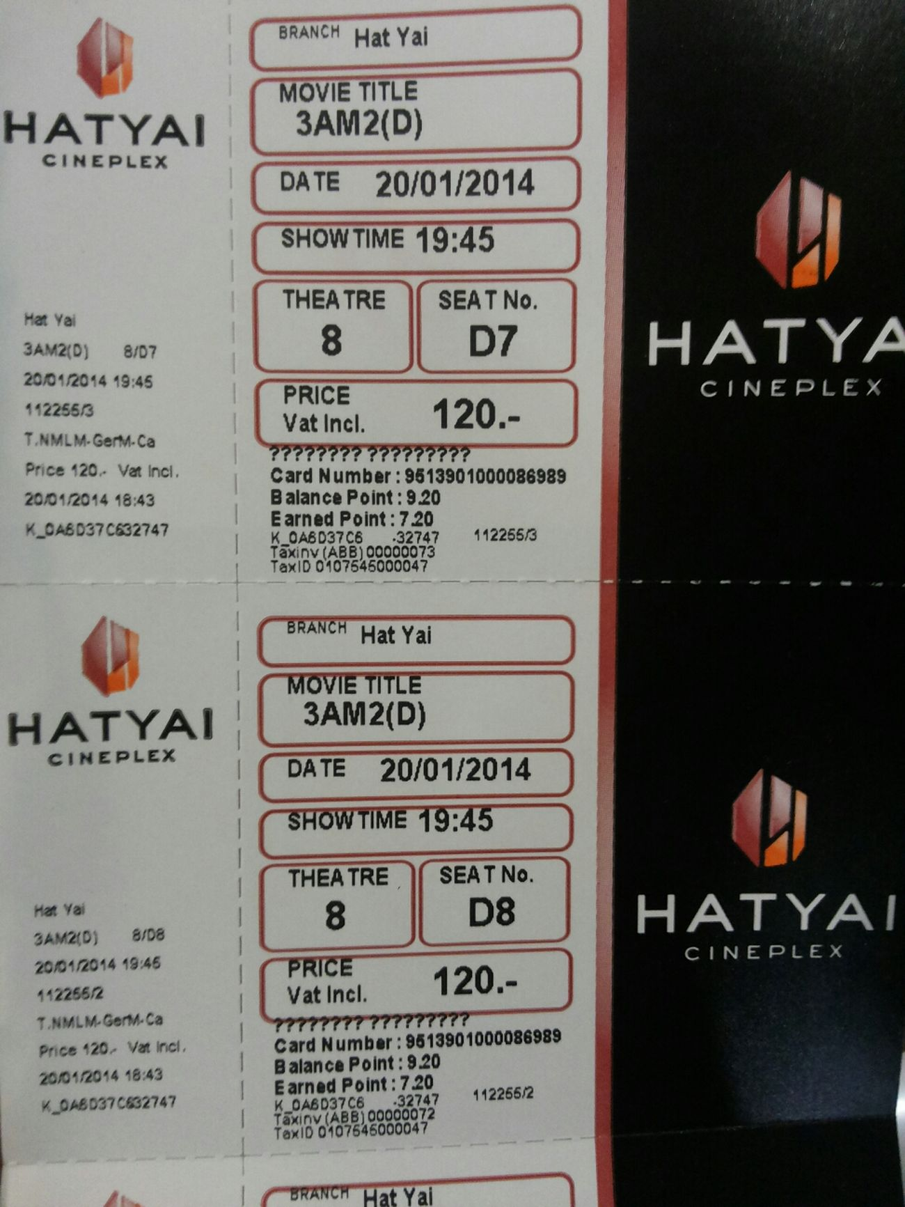 หนังไทยดู 2D ก็พอ Movies Hatyaicineplex Central Festival Hatyai Thaimovie