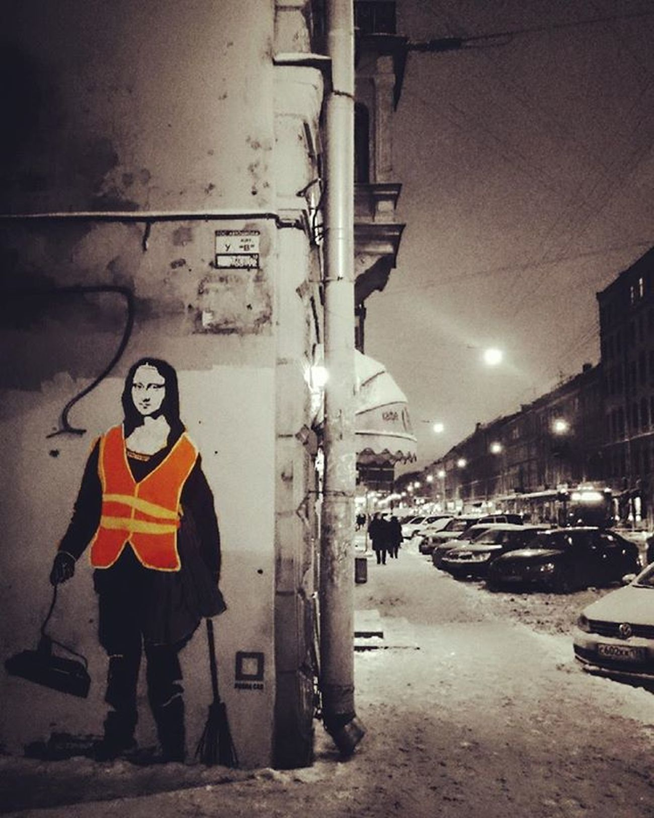Мона, и ты здесь?! Mypetersburg Vpeterburge Monalisa Spb Winter2016 My_love_spb