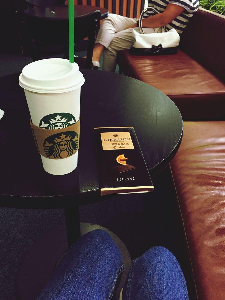 Coffee Starbacks Coffee Chokolate Hello World Sobranie Chokolade