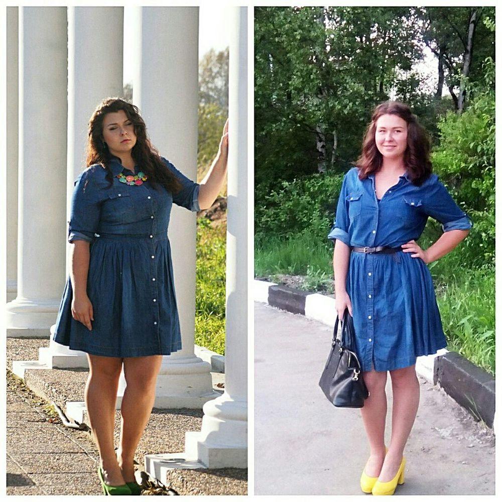 До и После /мои личные достижения похудела без вреда для здоровья😜🙋 нетничегоневозможного