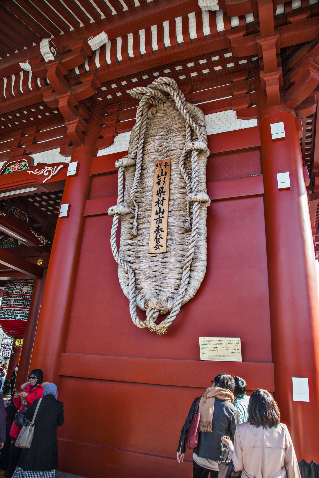 Senso-Ji Temple Tokyo Japan Culture Cultures Famous Place History Japan Lifestyles Place Of Worship Religion Sandal Senso-Ji Temple. Spirituality Temple Tokyo Tourism Tourist Tourist Destination Tradition Large Straw Sandal Travel Destinations