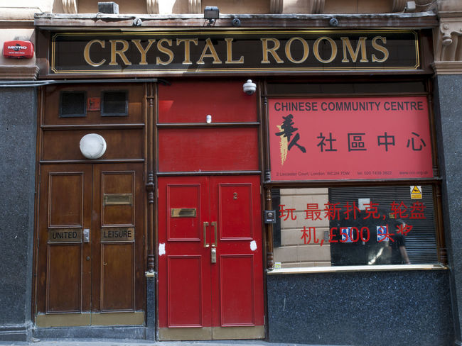 The West End Theatre Area London AWARD Award Winning Book Office Box Office Building Exterior Cafe City Communication Crystal Rooms Door London Pub Rainbow Colors Red Show Time Singing In The Rain Stage Stage Door Telephone Booth Text Theatre Area Tickets Vivid International West End Western Script