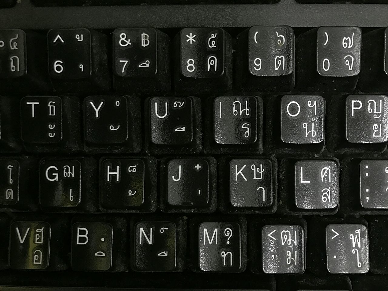 Alphabet Thai Keyboard Thai Character Thai Alphabet Thai Letters Computer Technology