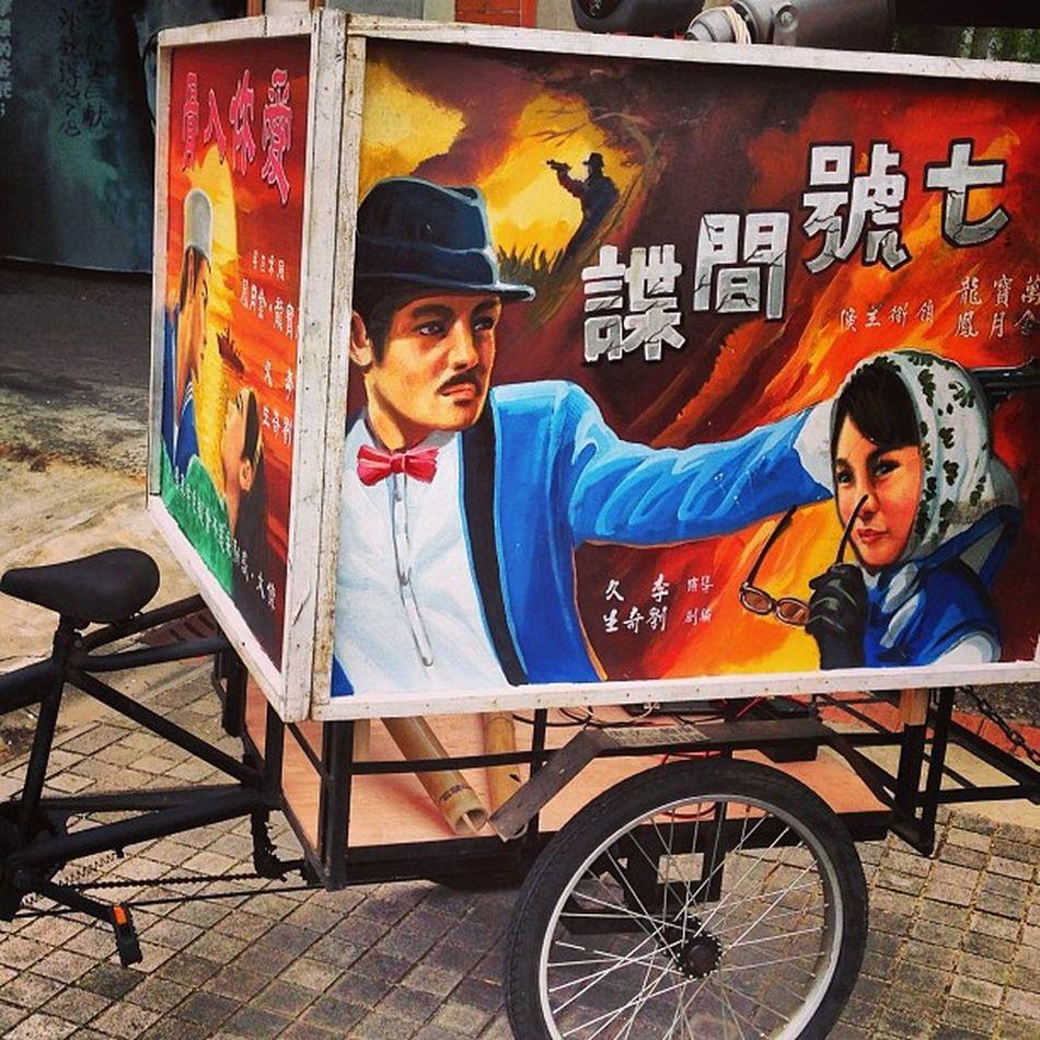 老電影 記憶 0827 Taiwan taipei 花樣年華 童年