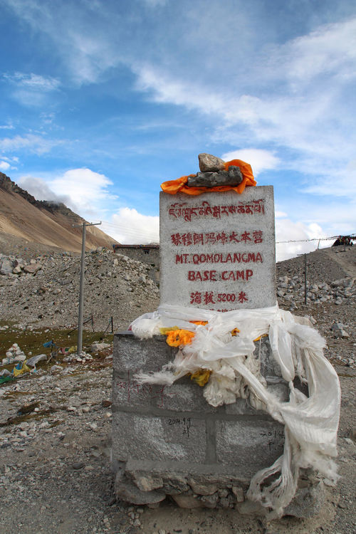Mount Everest Base Camp Cloud - Sky Day Everest Base Camp Food Mount Everest Mountain No People Outdoors Rock Sky Sky And Clouds Stone Tibet Tibetan Prayer Flags
