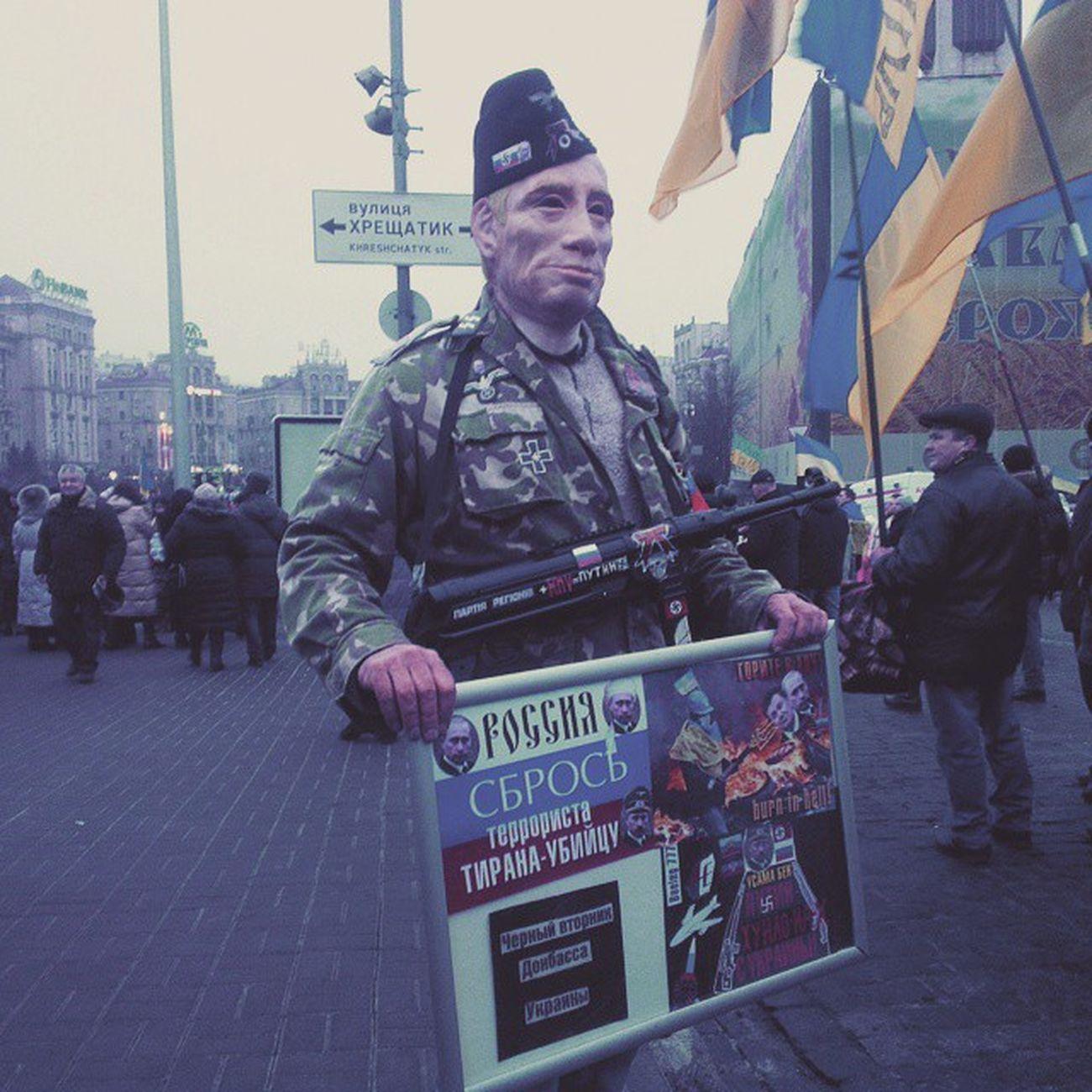 StopRussianTerrorism путин Фашизм Рашизм