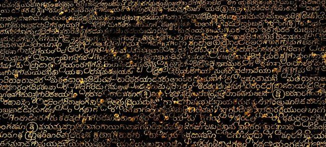 Cryptic As IT Gets. Kannada. Ancient Text. Travel Karnataka, India.