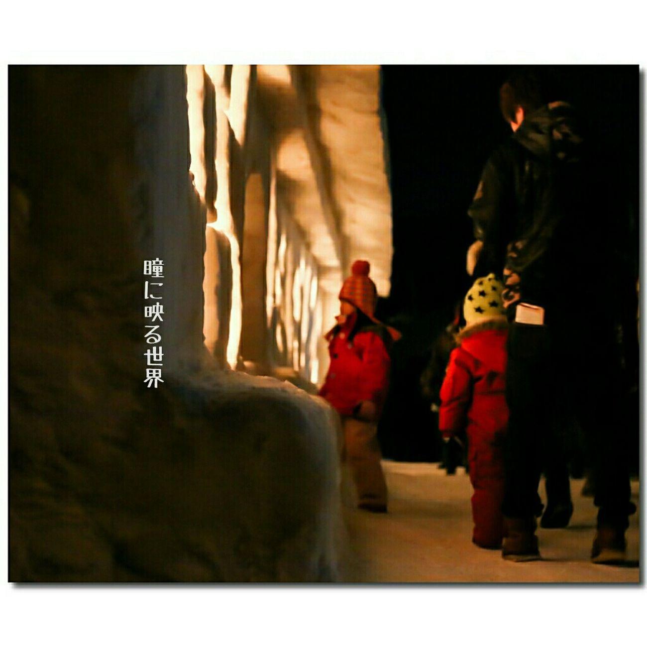 Nightphotography Snowfestival Light And Shadow People Watching YAMAGATA Japan 月山志津温泉雪旅籠の灯り