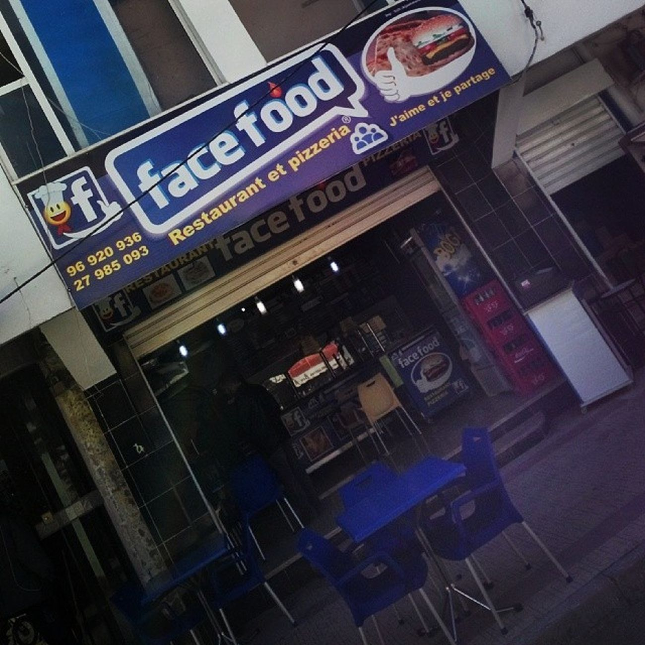 Facefood LOL Gabes Tunisia Tunisie