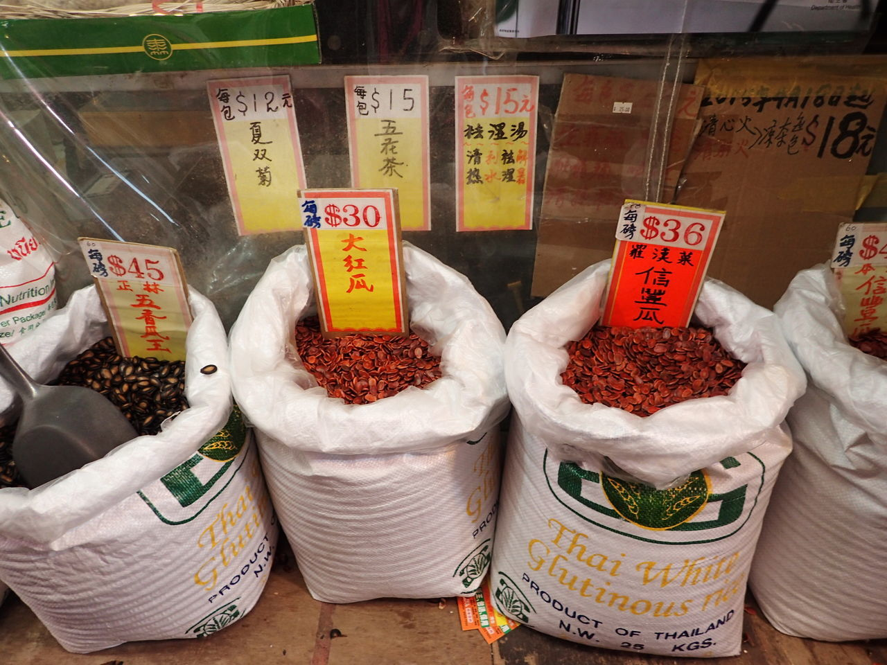 Edible Seeds Food Food And Drink For Sale Freshness Healthy Eating Label Local Business Market Market Stall Melon Seeds No People Nuts And Seeds Outdoors Price Tag Retail  Sack Seeds Shau Kei Wan Small Business Text Variation