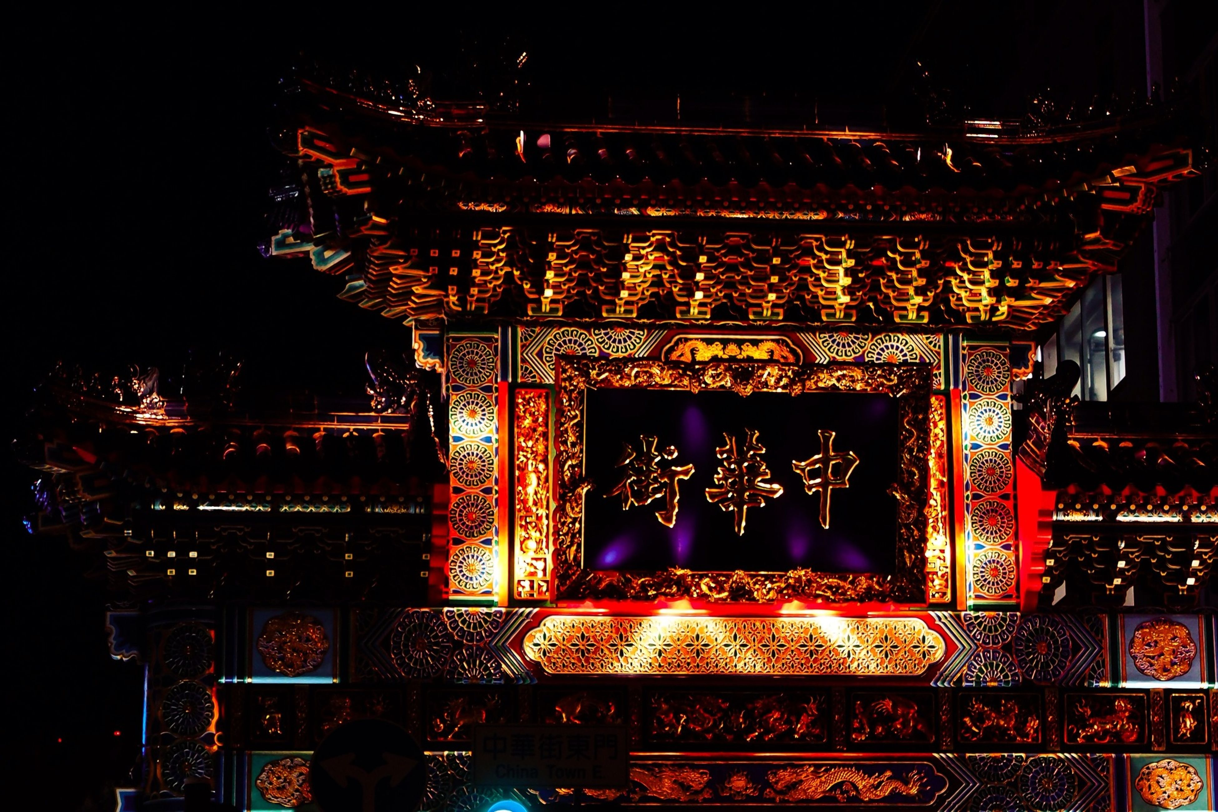 religion, illuminated, place of worship, architecture, spirituality, built structure, night, ornate, temple - building, cultures, low angle view, tradition, decoration, famous place, travel destinations, indoors, building exterior, church