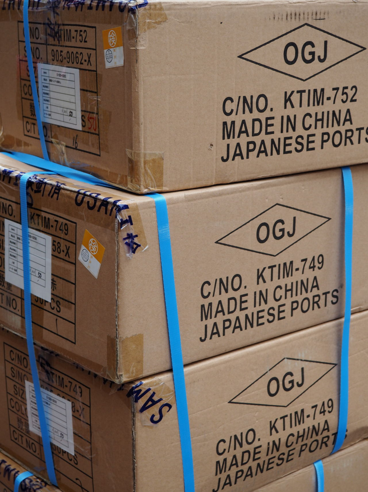 Box - Container Cardboard Box Carton Box Globalization Goods Japanese Ports Made In China Orders Shipped Shipping  Strapped Trade World Trade Wto