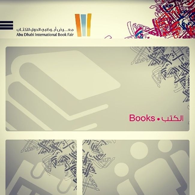 Now you can download ADIBF2014 mobile app, just go to Google_play or Apple App_store and search for ADIBF. Enjoy :-)