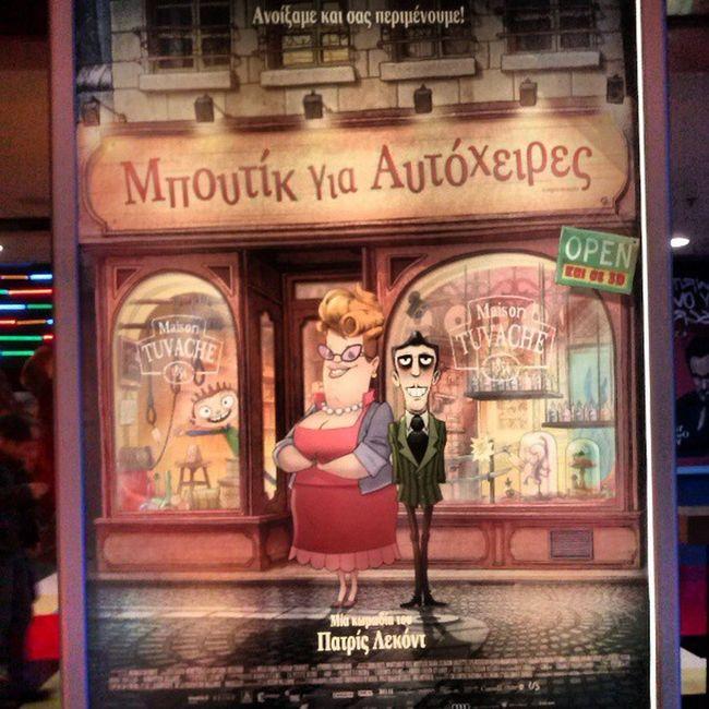 Boutique Mpoutik GIA Autoxeires Cinema New Movies