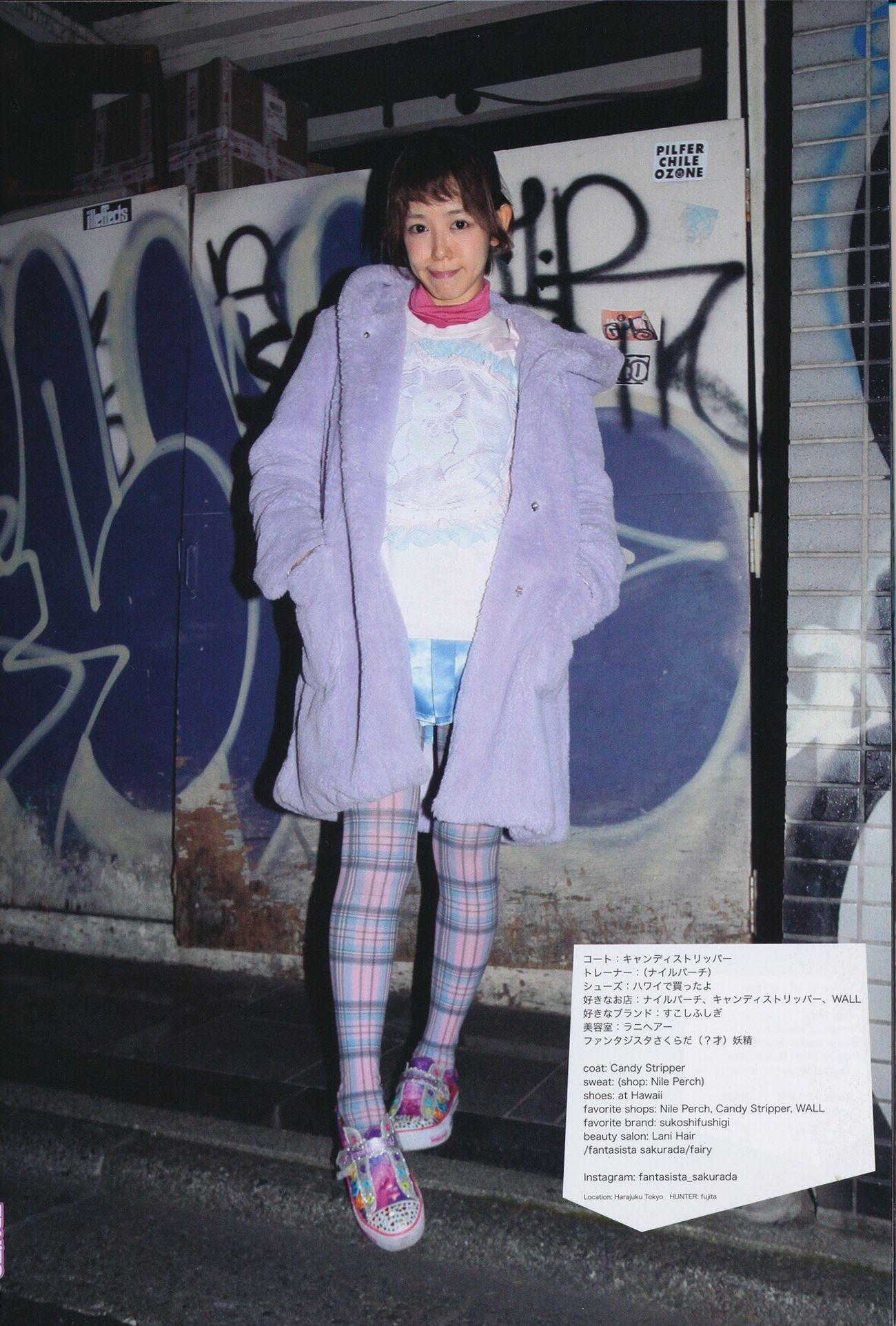 Fruits magazine スナップでCeleste Stein プリントタイツ着用されました。 パステルのタータンはレアでオシャレ感がありますが残念ながら完売😖 www.pocoapocotokyo.com/cstein.html #ぽこあぽこ #タイツ #tights #shibuya109 ぽこあぽこ タイツ Tights Shibuya109 Pocoapoco Celestestein セレステステイン