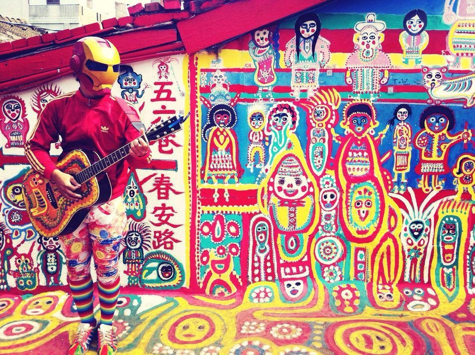 彩虹眷村 Taiwan Taichung Colorful
