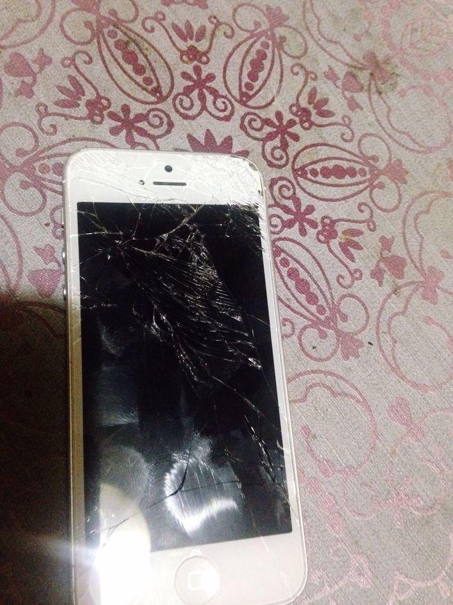 Vatandaş mefta IPhone mobil