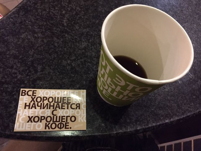 Полюбому😄 Hello World Coffe