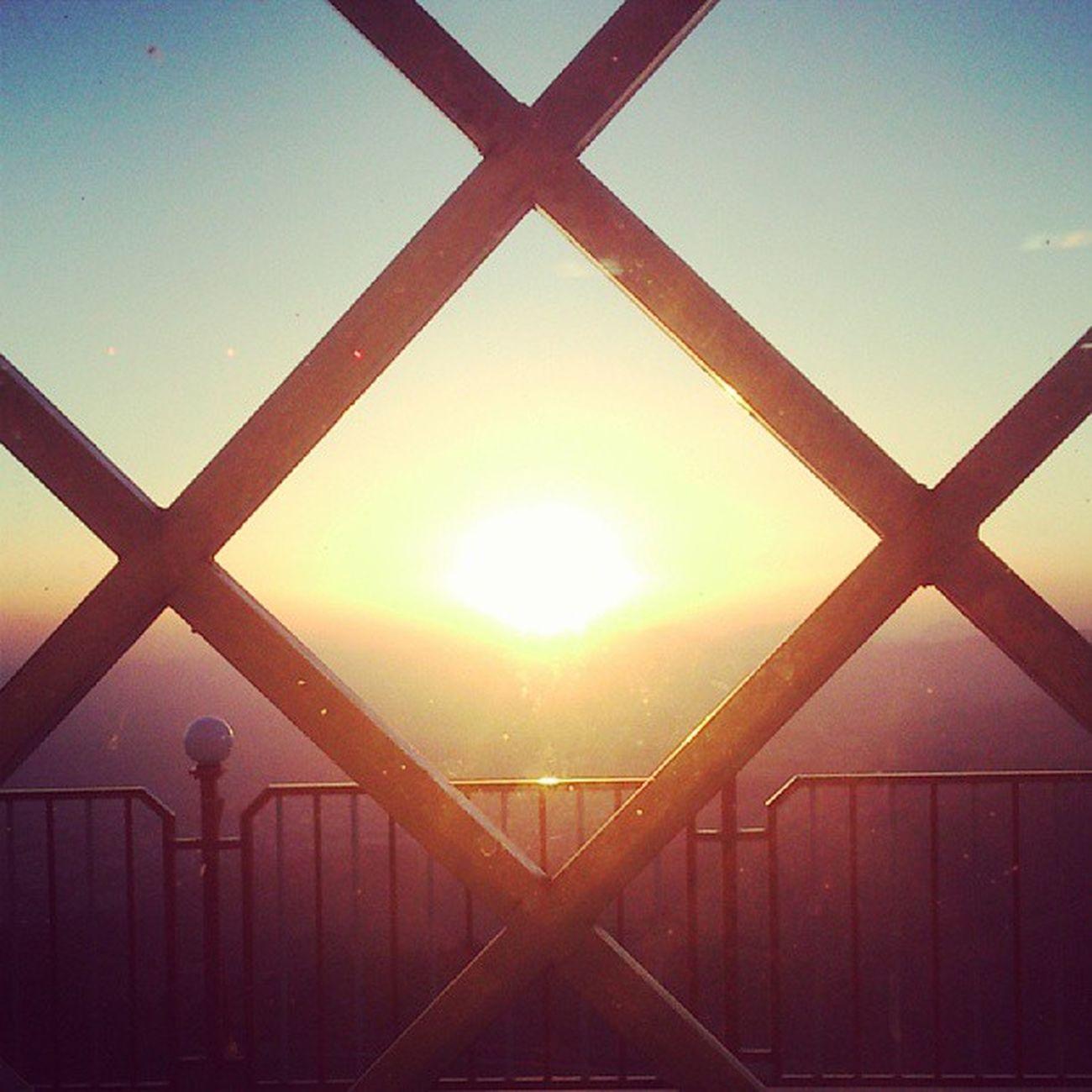 Iran Hamadan Alvand Mishan Sun Sunrise Sunshine Window Frame Horizon Friday