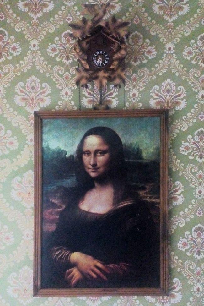 Leonardo Da Vinci Monnalisa Frenchstyle