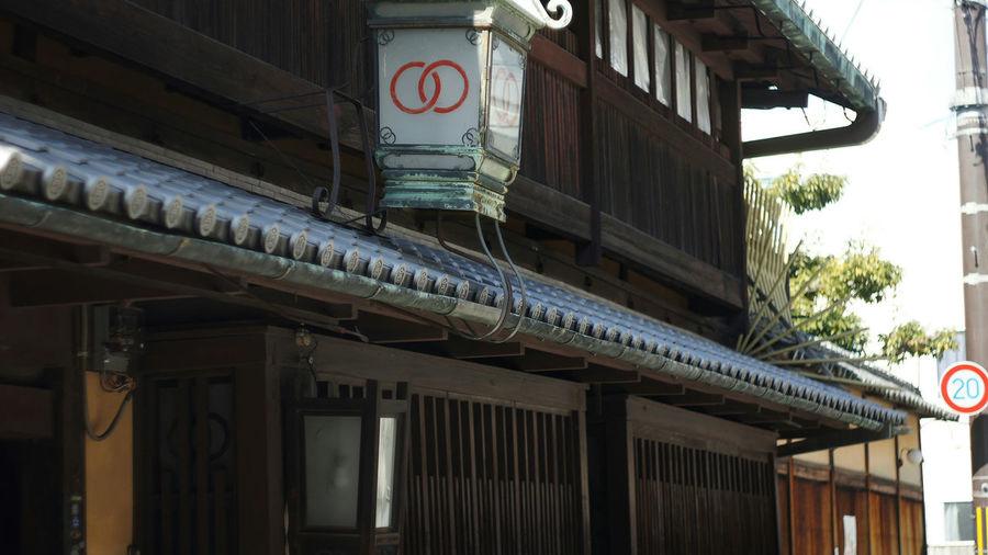 Architecture Kyoto, Japan Nex5 Helios 44-2 Helios Day