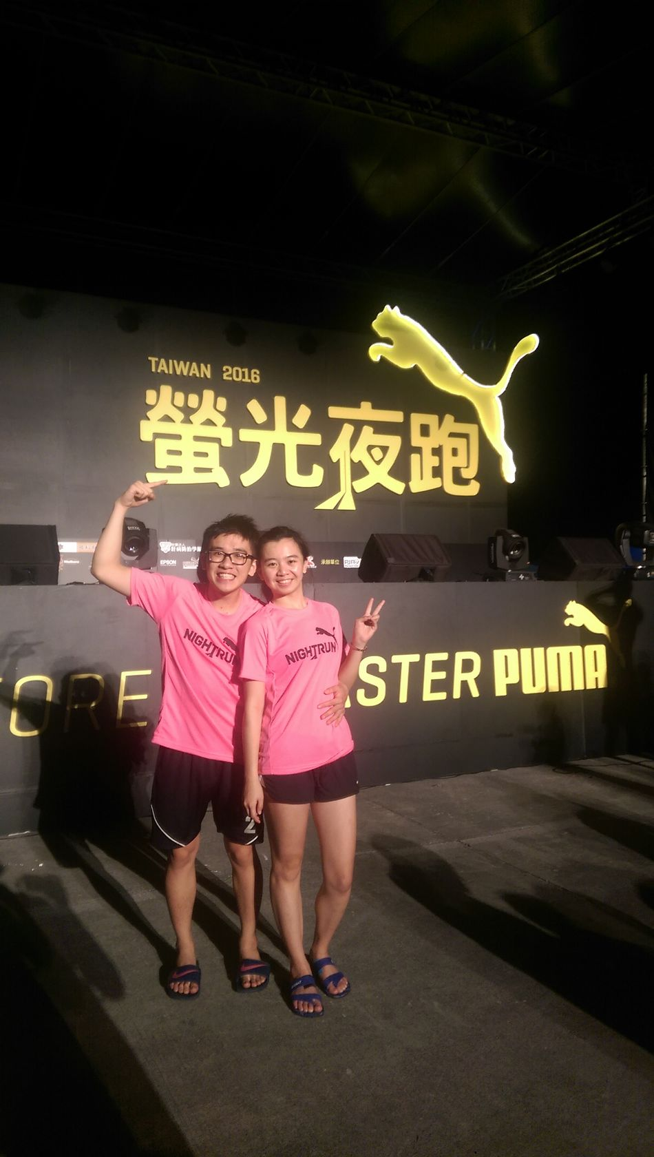 Puma十週年 第一次的14k 1:53 2016.4.23