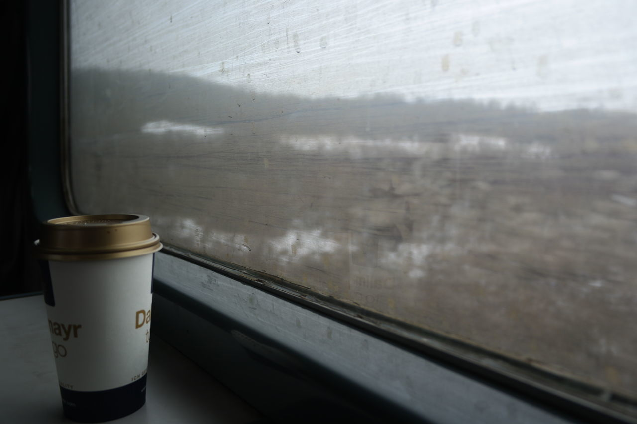 #alone #coffee #Dark #filthy G #HolidayMarketing #landscape #snow #travel #travelling #Winter