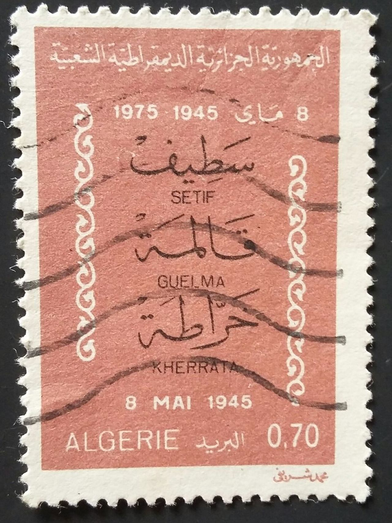 Algérie Philately Stamp Postage Stamps Communication Business Finance And Industry Commemorate Rose Colour Collectibles Old-fashioned People Paper Collections Creativity Politics And Government History