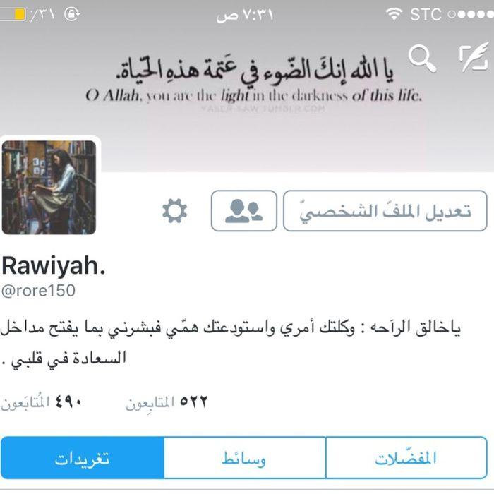 ضيفوني تويتر ❤️ follow me please Follow Me On Twitter ❤ Twitter