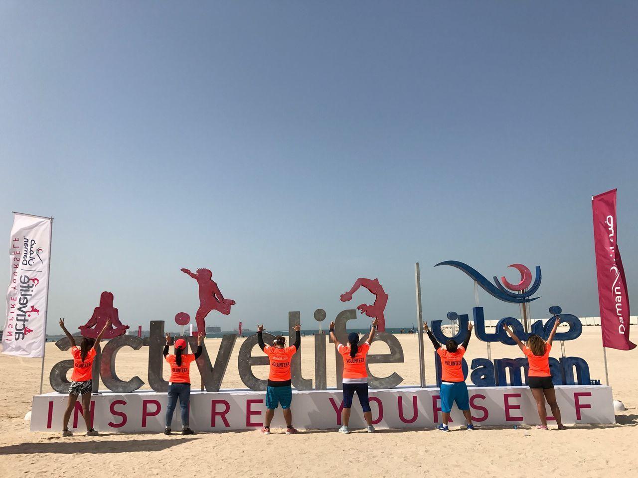 Lieblingsteil BeachRunSeries ColourfulRunners Clear Sky Dubai EyeEm Best Shots The Following Outdoors The Way Forward Orange Beach Skyline The Human Condition Summer People Active Lifestyle  Running Activelifedaman NewBalance