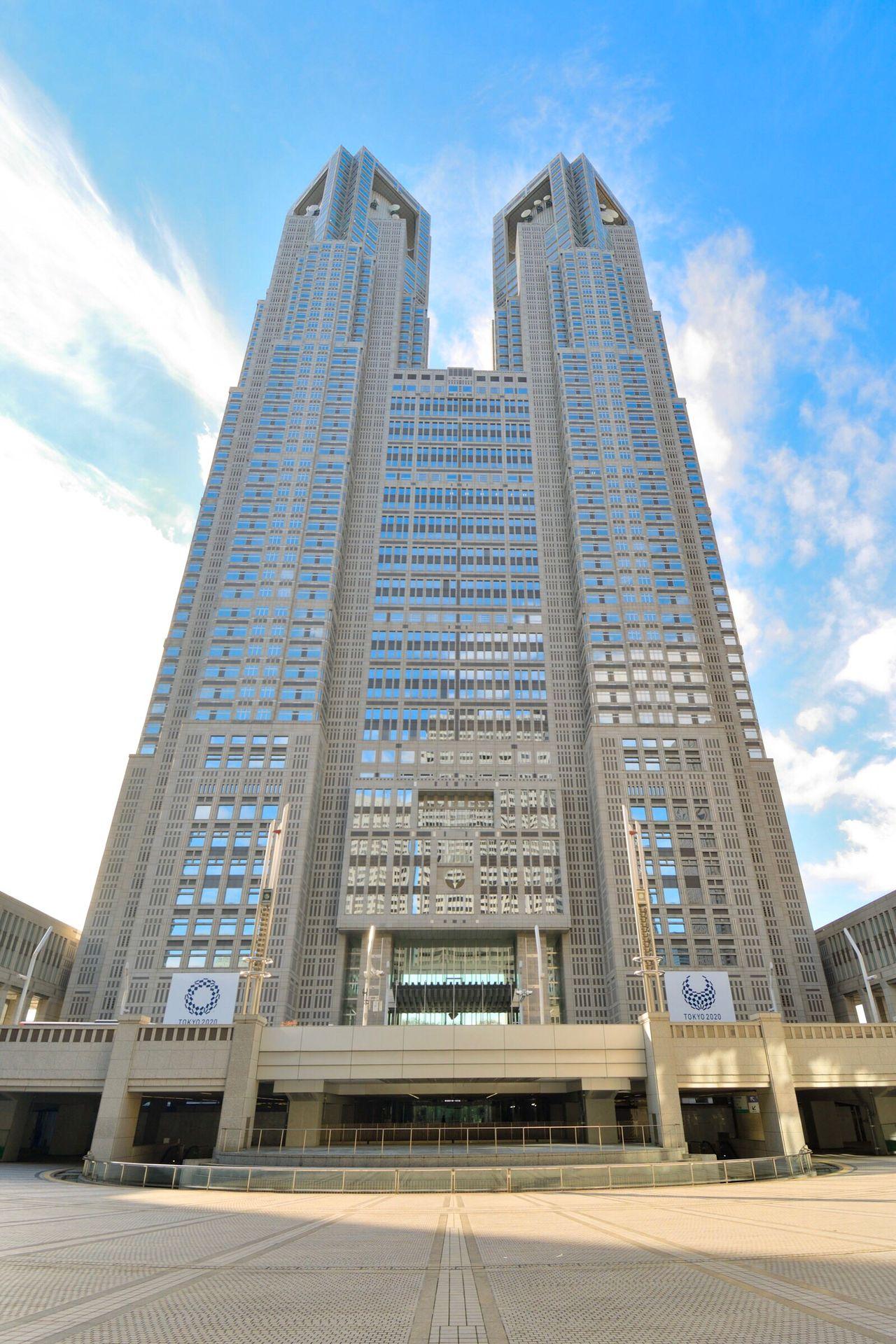 東京都庁 Japan Tokyo,Japan SHINJYUKU Building Exterior Low Angle View No People City