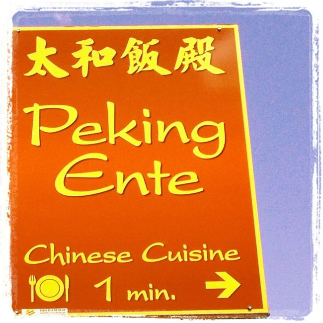 Dinner Berlin Chinese Food Peking Ente
