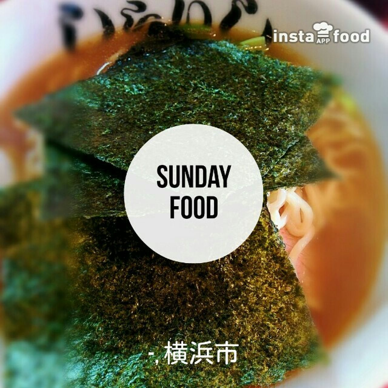 Ramen Hanging Out Check This Out Hello World Enjoying Life Tasty Dishes Noodles
